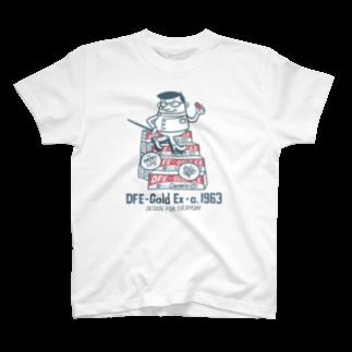 Design For Everydayのドラッグストア&薬剤師★アメリカンレトロ T-shirts
