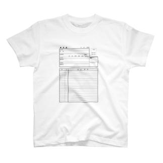 履歴書 T-shirts