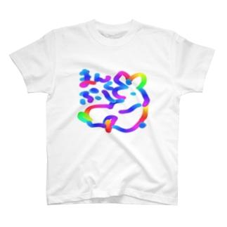 まんぷく T-shirts