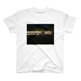 Midnight park T-shirts