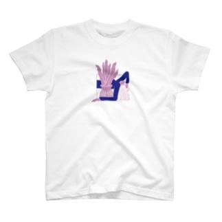 sleep? T-shirts