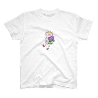 a happy heart late start boy T-shirts