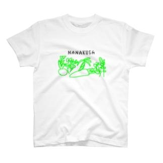 七草 T-shirts