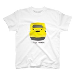 ヘイ!ドクター T-shirts