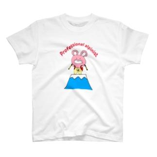登山Tシャツ T-shirts