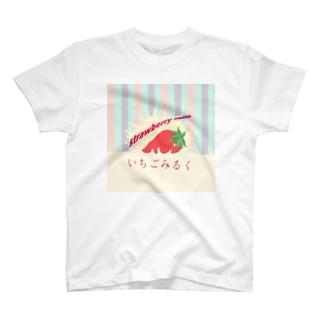 いちごみるくクラウン T-shirts