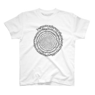 ∞∞円周率∞∞(ブラックインク) T-shirts