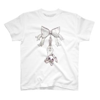 上から目線 T-shirts