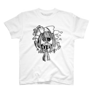 みんな大嫌いby蟲宮つきの T-shirts