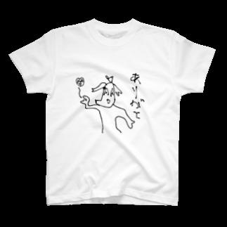 boherouの感謝するペラペラのイヌ T-shirts