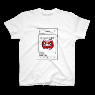 TOKIO from TOKYOの鬼滅○刃。 T-shirts