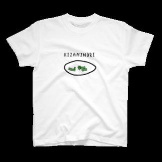 ダイナマイト87ねこ大商会の刻み海苔です T-shirts
