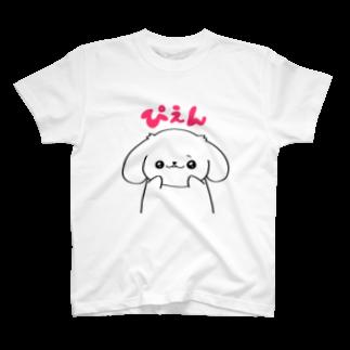 yuu. 「はっちゃんず」のぴえんはっちゃん T-shirts