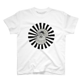誕生、或は T-shirts