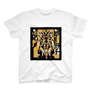 14 らいおん T-shirts