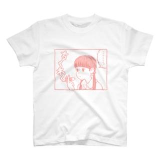 ちく煙:桃 T-shirts