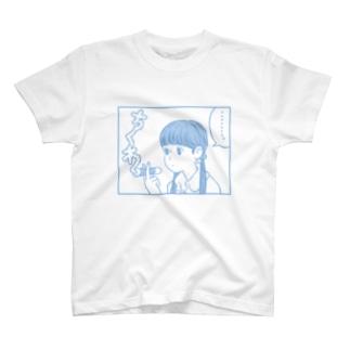 ちく煙:青 T-shirts