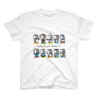 うしくんの夢 T-shirts