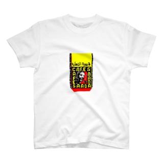 モロッコパッケージ「エッサウェラ」 T-shirts