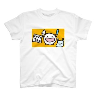 心置きなくアイスを食うと決心したねこです T-shirts