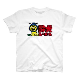 酔犬レーベル T-shirts