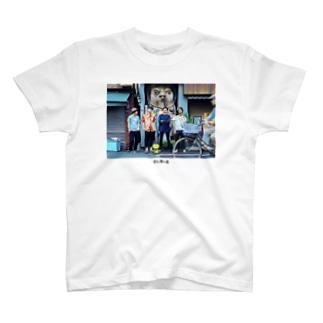 MEMBER PHOTO (PAINT) T-shirts
