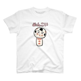 仙台弁こけし (めんこい) T-shirts