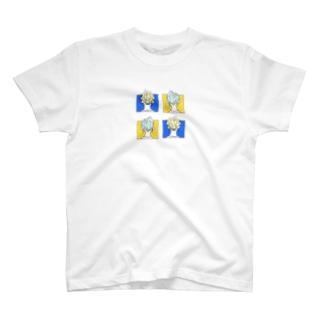 しゅちむ? T-shirts