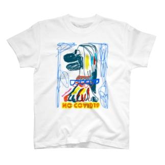 2020:NOーNOーNOーNOPE T-shirts