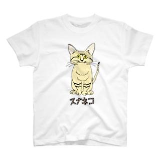 萩尾 麻衣の神戸どうぶつ王国にようこそスナネコちん T-shirts
