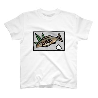 焼き魚 T-shirts