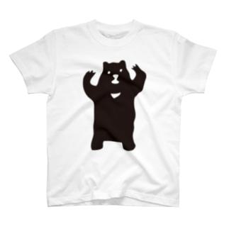 つきのわ T-shirts