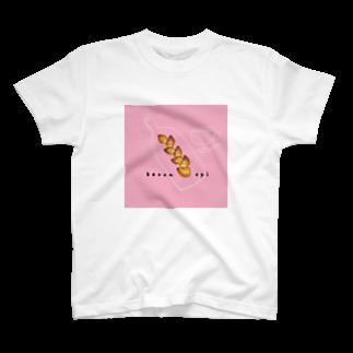 SUI のお店の本日のパン【ベーコンエピ 】 T-shirts