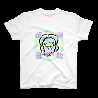 ⋆*⋆ஜ* ćӈїї⋆ฺ ஜ 。*のあまびえさま T-shirts
