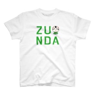 仙台弁こけし (ずんだ) T-shirts