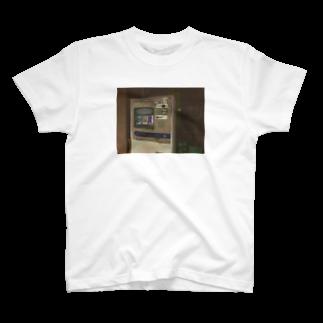 中卒の販売機 T-shirts