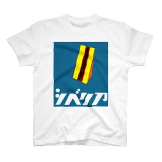 シベリア T-Shirt