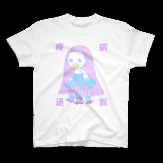 miyakinaのゆめかわ☆アマビエちゃん2 T-shirts