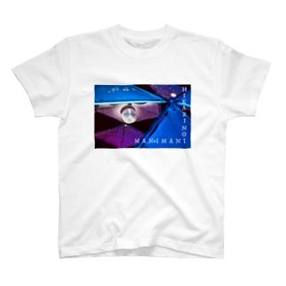 光のまにまに T-shirts