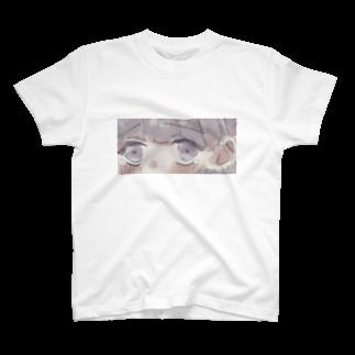 すのうあっぷるの内気ちゃん T-shirts