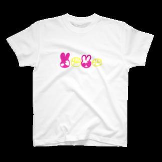 Aya_sの2020...チョキグゥチョキグゥ...ジャンケン...捉え方はあなた次第 T-shirts