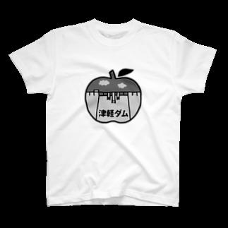 だむやの津軽ダム(白黒) T-shirts