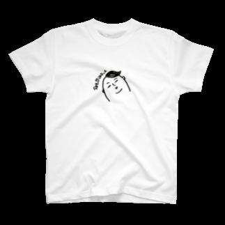 ___morichan___の本日も怒られたZoomee T-shirts