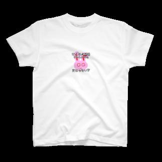 umemochimochiのかえってくるよ T-shirts