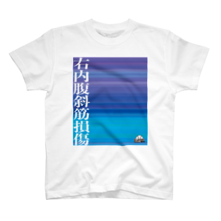 BASEBALL LOVERS CLOTHINGの「映える脇腹痛・ライト」 T-shirts