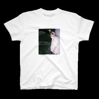 suishopの愛羅武紅葉② T-shirts