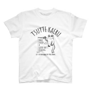 釣ってカエル T-shirts