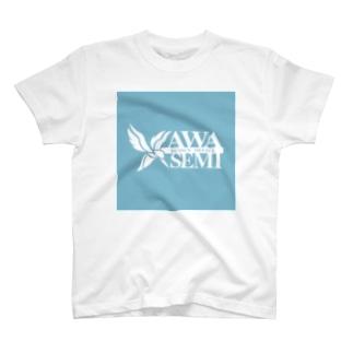 カワセミデザイン舎のカワセミデザイン舎 T-shirts