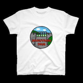 だむやの丸山ダム(青空) T-shirts