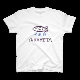 山吹のころされたさかな T-shirts